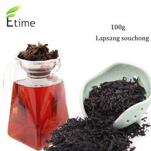 tea lapsang souchong 100g Chinese Authentic Natural Healthy tea Green Food Fragrance Top Class Wuyi Organic black tea JJ001