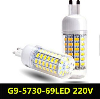 SMD 5730 G9/E27/E14 LED 220V LED bulb lamp 69leds,Warm white/white 5730 SMD LED Corn Bulb Light,free shipping(China (Mainland))