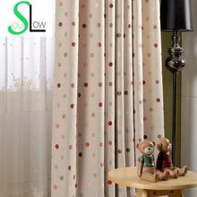 round Precision Jacquard Curtain Fabric Window Pastoral Curtains Cortinas Living Room Blackout Bedroom Children Geometric(China (Mainland))