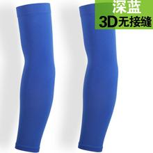South Korea fashion seamless cuff cuff Unisex UV sunscreen sunscreen Golf outdoor cycling cuff oversleeve(China (Mainland))