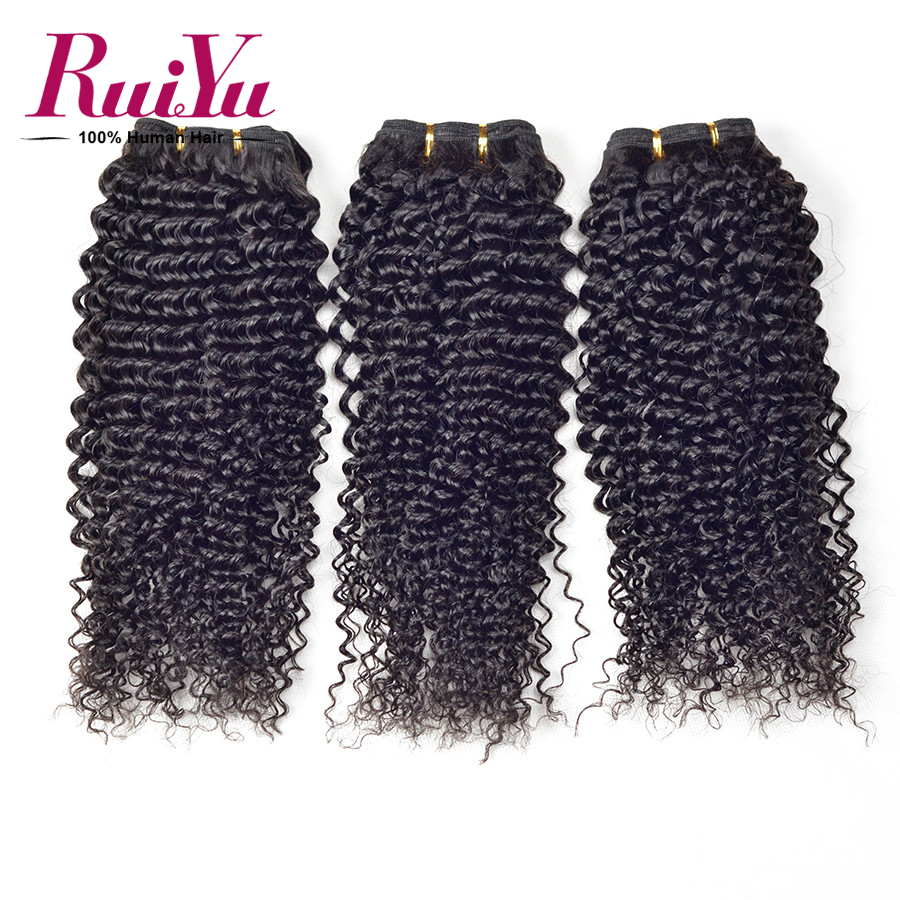 Rosa hair products filipino virgin hair straight 3 pcs lot8''-30'' wet and wavy virgin hair bundles cheap finipino straight hair