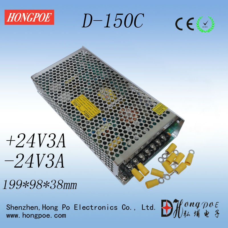 D-150C dual output switching power supply, +24V3A  -24V3A CE ROHS<br><br>Aliexpress