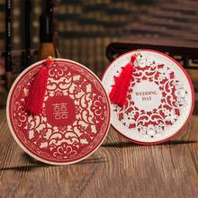 1 PCS Sample Luxurious Double Happiness Laser Cut Unique Round Wedding Invitation Greeting Card Free Shipping(China (Mainland))