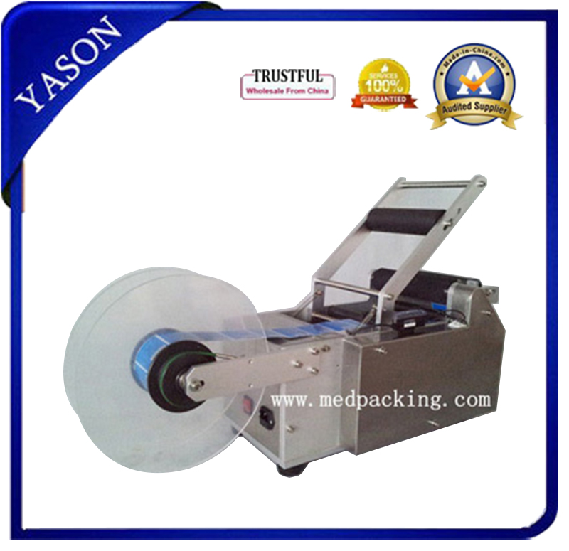 Round Bottle Labeling Machine Label - YASON GENERAL MACHINERY CO.,LTD store
