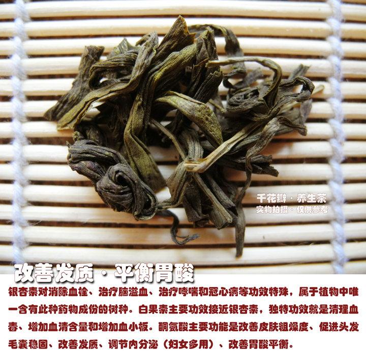 100g 2014 new free shipping AAAAA grade biloba ginkgo tea premium tea genuine wild lowering blood