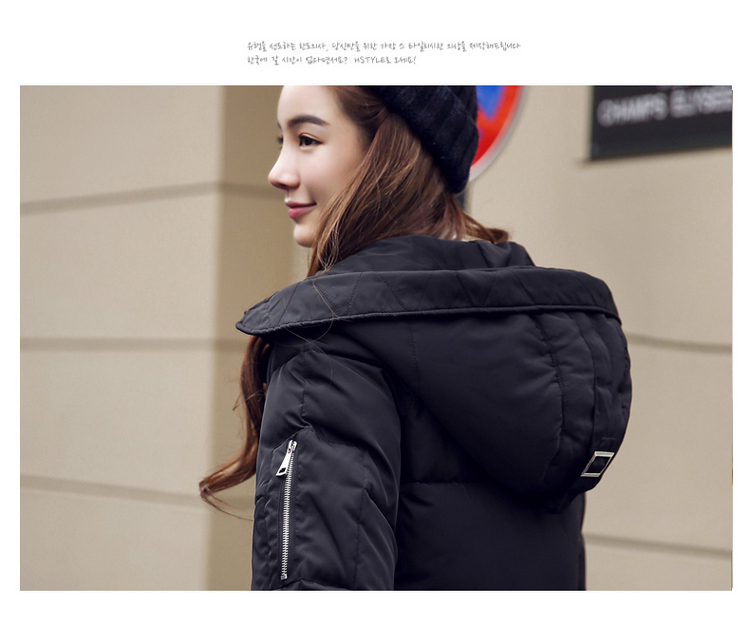 The new winter leisure jacket, down jacket hooded long Korean color long down jacket female   Cotton-padded clothes Slim Leisure