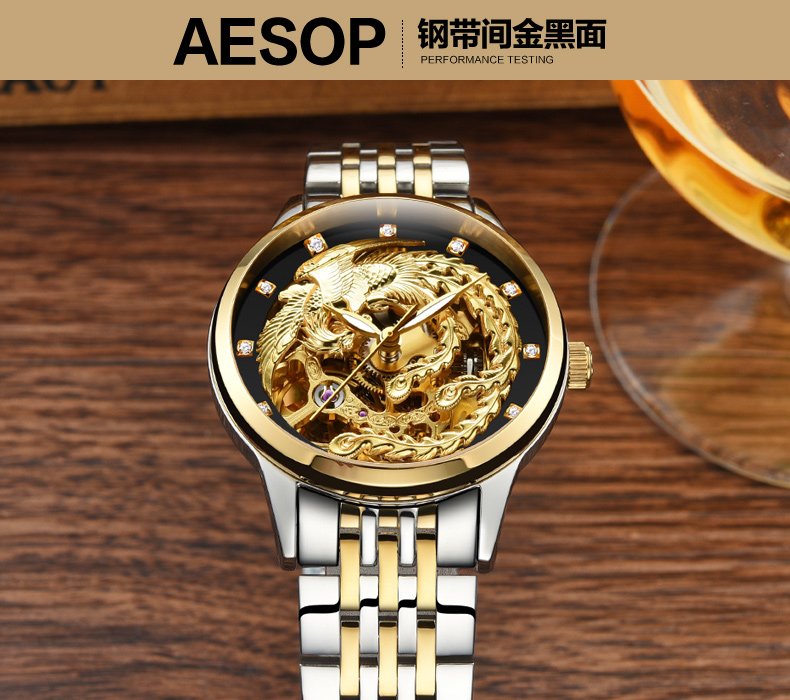 AESOP Switzerland watch women luxury brand skeleton automatic self-wind diamond luminous China Phoenix golden relogio masculino