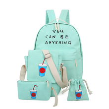 2016 5 color Hot Sale Fashion Unisex Canvas Teenager School Bag Book Camputer Travel Backpack for girl children school book bags(China (Mainland))