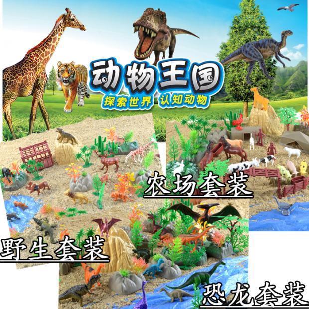 Wild Animal Doll Model Set and Farm toys Set for Kids Boy Gril, Animals toy Plastic PVC 4-10cm(China (Mainland))