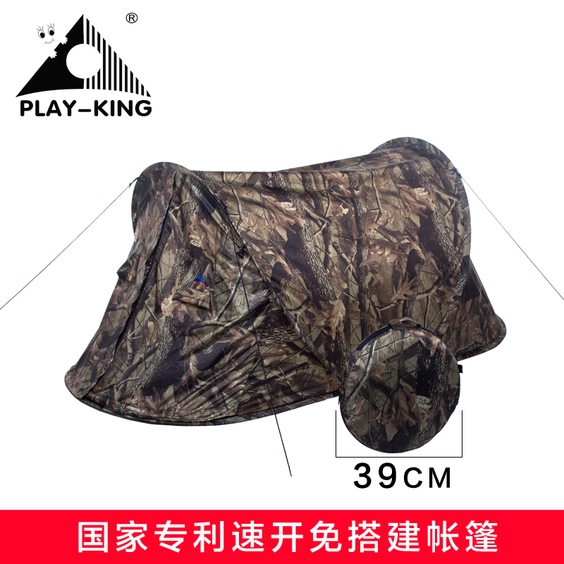 Ultra light portable outdoor camping tent automatic single person rainproof windproof  camouflage tent<br><br>Aliexpress
