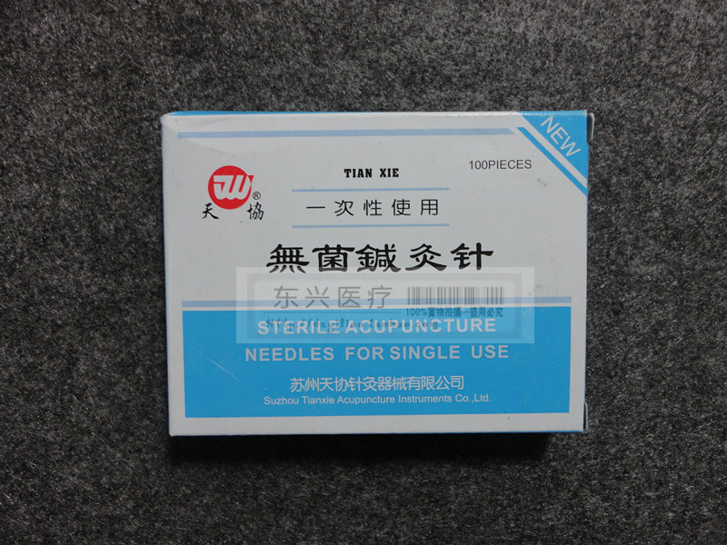 2pcs Tianxie acupuncture needle disposable sterile acupuncture needles independent packing medical healthcare hospital pharmacy(China (Mainland))