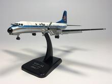 Hogan 1: 200 ANA - All Nippon Airways YS-11 JA8744 Diecast Airplane model(China (Mainland))