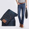 New 2016 autumn summer thin straight denim jeans men plus size 28 38 casual men long