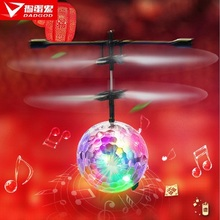 Rascal new induction colorful glare small apple aircraft with music lights remote control airplane model toy(China (Mainland))