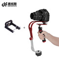 DigitalFoto Alloy aluminum mini handheld camera stabilizer video steadicam s40 DSLR 5d2 Camcorder DV steadycam photopraphy
