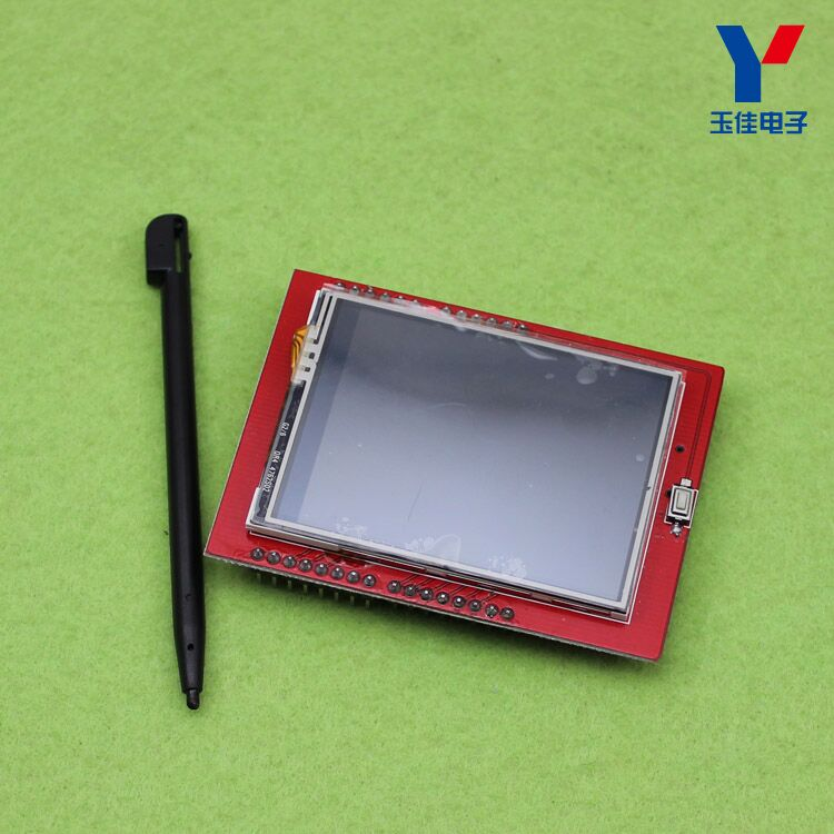 Free shipping! LCD module TFT 2.4 inch TFT LCD screen for Arduino UNO R3 Board with gif Touch pen(China (Mainland))