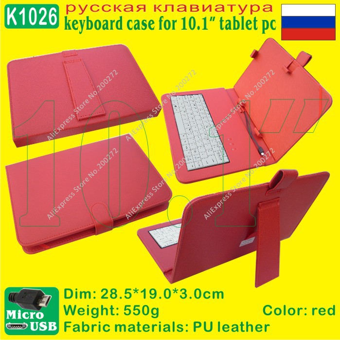 "[K1026] Russian micro USB keyboard case for 10.1"" tablet PC;suitable for Andriod 4.0,4.1;CUBE U30GT;momo20hd;AMPE A10;sanei N10(China (Mainland))"
