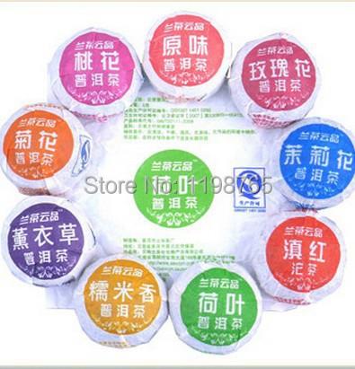 25g 4 Kinds 4pcs Grade AAAAA puer 20 year Chinese tea pu er Puer cha gao