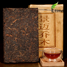 puerh tea  Best Selling Classic Arbor Brick puer ripe tea Fragrant Aroma  Healthcare Compressed Clear Delicacy pu er tea ETH245