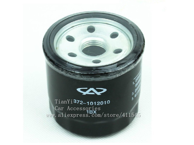 Free shipping/Chery auto parts/High quality Original car oil filter for Chery QQ3 QQ6 Kimo M1/Wholesale+Retail