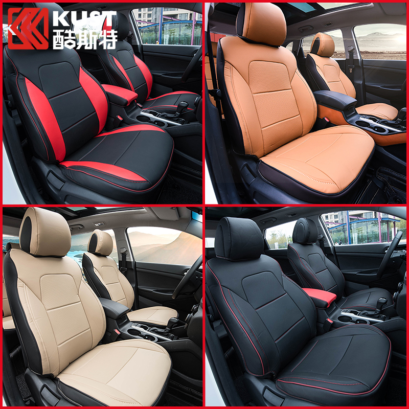 KUST newest version Car Seat Covers For Tucson 2016 Interior PU leather Seat Protection Cover Case For Hyundai For Tucson 2016