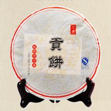 Chinese ripe pu er tea,357g oldest puer tea, Yunnan Ripe Pu'er Tea Green Food, Menghai Puerh Cake Slimming Benefits - gift ideas store