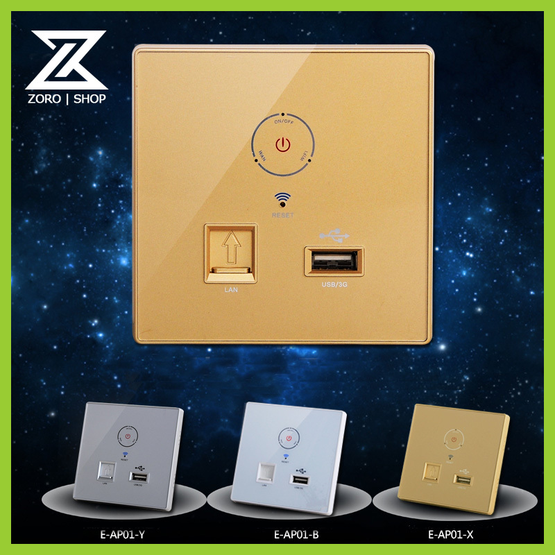 Wall Mounted Touch Design Relay Mode USB+ 3G AP Wireless Wifi Router(China (Mainland))