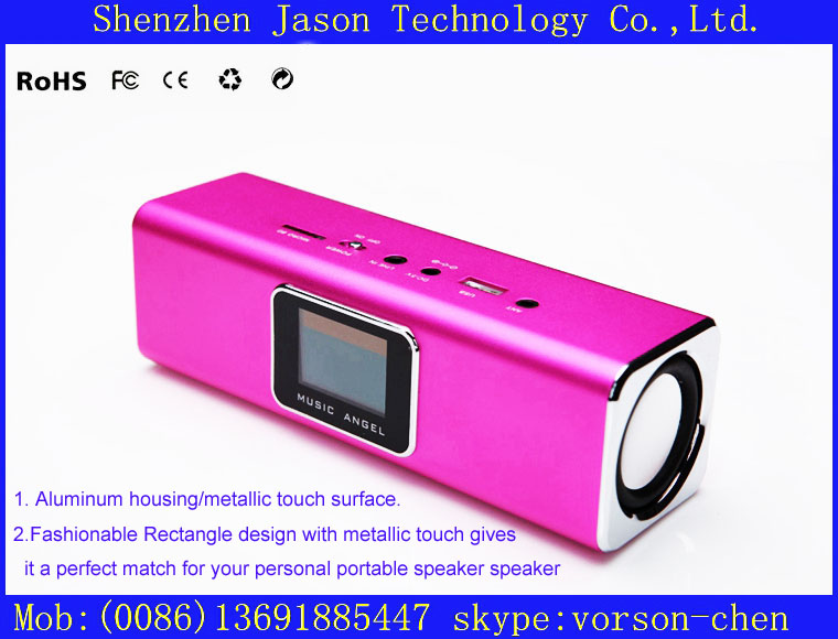 super loud mini outdoor android mobile phone with dual speaker box(China (Mainland))