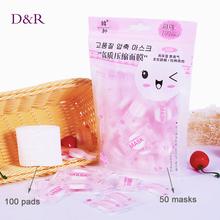 Nuovo 100 pz tamponi di Cotone e 50 pz DIY Compresso Maschera Facciale Carta Tablet Masque Trattamento Viso Cura Della Pelle Indipendente Sacchetto sigillato(China (Mainland))