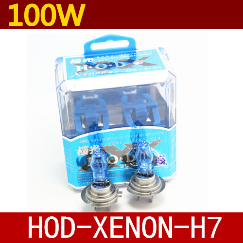 parking car styling One Pair H7 LED 100W Super White Auto Car HOD Xenon Halogen Fog Front Head Light Car Light Source(China (Mainland))