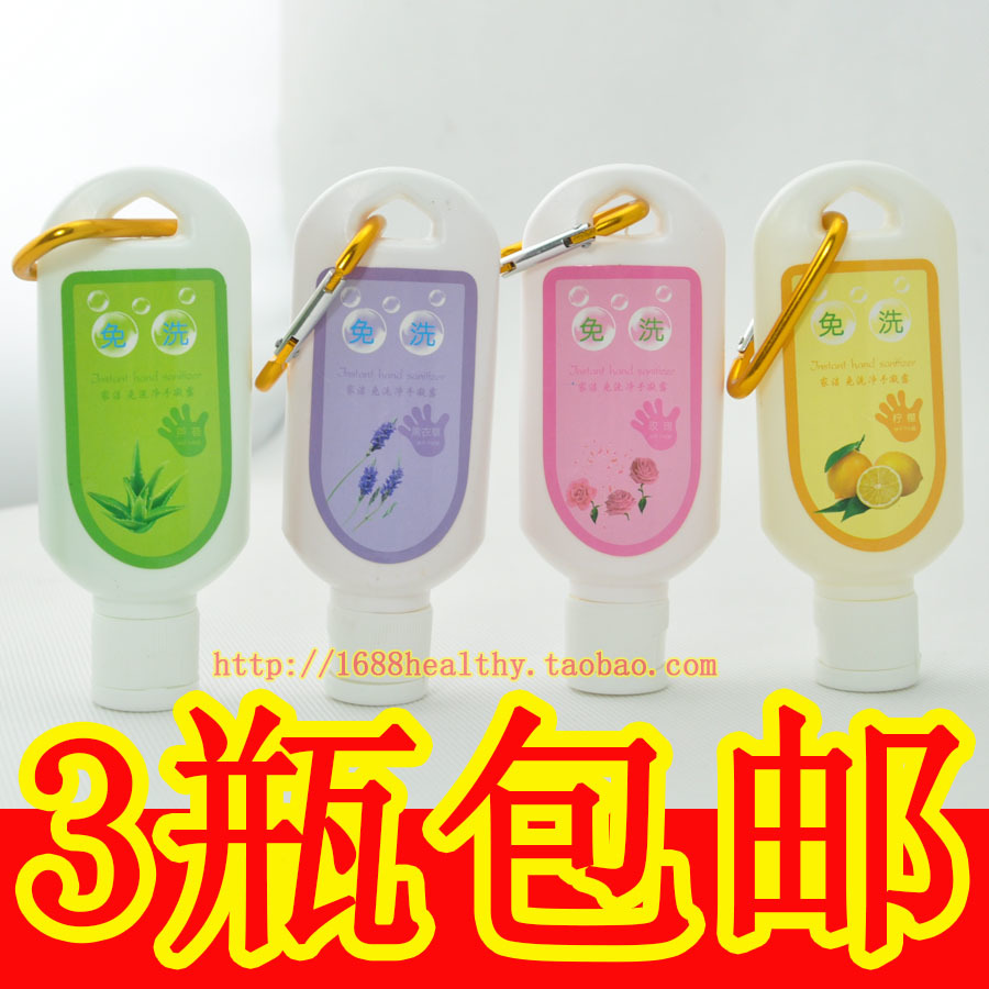 Carabiner Travel portable equipment Adult Child sterilization antibacterial hand sanitizer 60ML