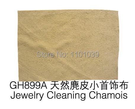 jewelry tools,wholesale alibaba,New arrival 50pcs chamois cleaning cloth,chamois skin cleaning cloth,jewelry cleaning cloth GH89<br><br>Aliexpress