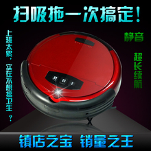 popular electric vacuum cleaner