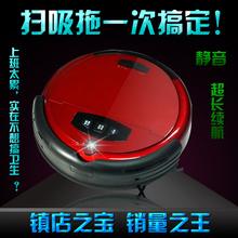 popular electrical vacuum cleaner