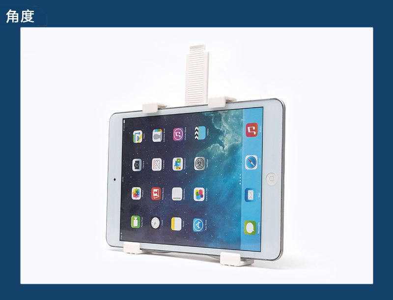 new extensible tablet support shoulder clip stabilizer screw fastening tight changeable form for ipad 1