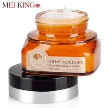 Lotus Face Cream 50g MEIKING Hydrating Whitening Cream V Face Lift Brighten Skin Antioxidant Whitening Function MS-5022FY(China (Mainland))
