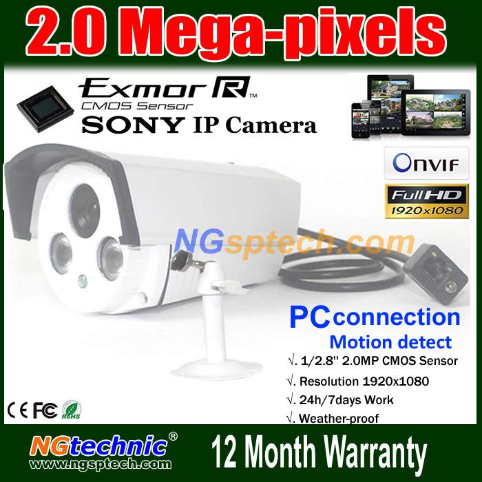 Full HD Waterproof 2.0MP IP Camera 1080P Outdoor Night Vision Motion Detect Remote View P2P Onvif Network IR Surveillance Camera<br>