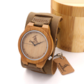 BoBo Bird Brand Wider Leather Band Bamboo Wristwatch Japan Movement 2035 Wooden Watches With Bamboo Box