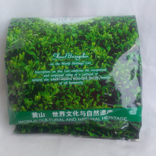 250g early spring organic green tea China Huangshan Maofeng tea Fresh the Chinese green tea Yellow