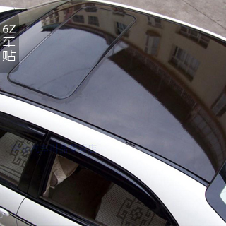 Skylight membrane roof membrane grooved car decoration film panoramic sunroof membrane roof(China (Mainland))