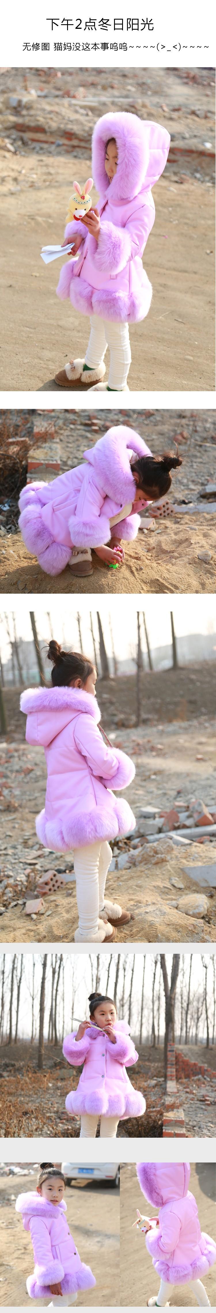 Скидки на Детская одежда девушки более зимнее пальто пункт пальто тяжелые волосы растут в теплых хлопка мягкой одежды, чтобы принести дети