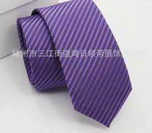 Новый 2014 классические твердые цвет полосы шелка мужская галстук
