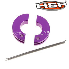 Buy 1 Set 102273, 02048 Aluminum Clutch Shoe Engine Upgrade Parts HSP Nitro 1/10 Scale Models 4WD RC Car Purple Radio Control for $2.26 in AliExpress store