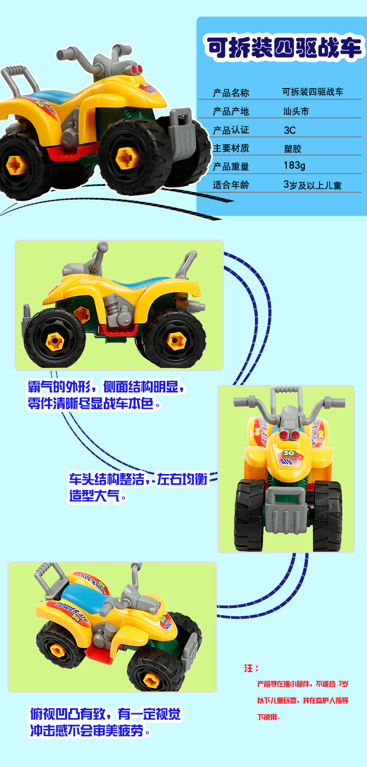 plastic Motorcycle toys for boys baby toys puzzles puzzle assembled toys for children Christmas toys Gifts for the New Year 1:18