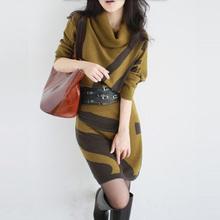 Free Shipping 2014 Autumn Winter Brand women's batwing sleeve slim sweater dress+Belt, long design Plus Size(China (Mainland))