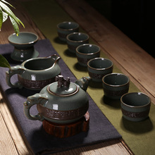Drinkware Coffee&Tea Sets New 2015 Yixing Purple Teapot 9 Pieces/Set Tea Service Tea Cup Kung Fu Tea Set Free Shipping