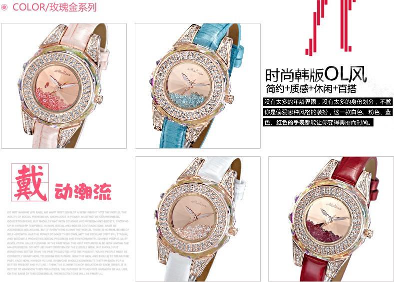 Melissa Lady Wrist Watch Quartz Hours Best Fashion woman Dress Bracelet Leather Crystal Luxury Rhinestones Girl Birthday Gift