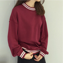 8420 # 2015 autumn new women loose wild solid color stitching stripe  hedging(China (Mainland))
