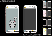 Silk film Screen Protector for iPhone 6 case 6S plus 4.7″ 5.5″ 0.2mm soft side relief cute panda umbrella filower Glass film