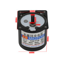 Buy AC 220V 40W 70 * 70mm AC Synchronous Motor Torque Micro Motor Motor Positive / Reverse Gear Permanent Magnet Motor 2.5rpm-110rpm for $30.21 in AliExpress store